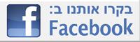facebook-visit
